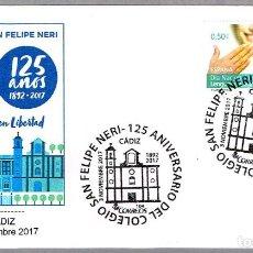 Sellos: MATASELLOS 125 AÑOS COLEGIO SAN FELIPE NERI. CADIZ, ANDALUCIA, 2017. Lote 148213494