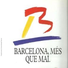 Sellos: DOCUMENTO FILATÉLICO DE LA FNMT , BARNAFIL 96. Lote 148226122