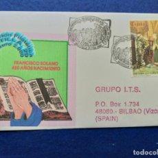 Sellos: SOBRE 450 AÑOS NACIMIENTO FRANCISCO SOLANO. MONTILLA, CORDOBA 2000. EXPOSICION FILATELICA. Lote 148796406