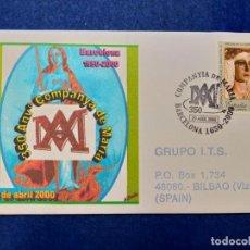 Sellos: SOBRE CON MATASELLOS DE BARCELONA 2000. 350 ANIVERSARI COMPANYA DE MARIA.. Lote 148979254