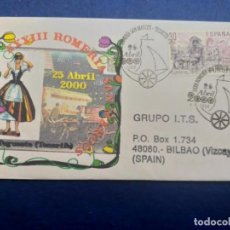 Sellos: SOBRE ILUSTRADO. XXXIII ROMERIA DE SAN MARCOS. TEGUESTE, TENERIFE. ISLAS CANARIAS, 2000. Lote 149507590