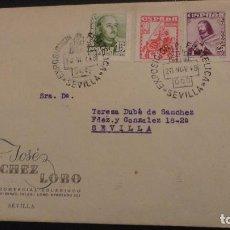 Sellos: ANTIGUO SOBRE SELLOS MATASELLADOS.EXPOSICION FILATELICA SEVILLA 1948.JOSE SANCHEZ LOBO.. Lote 149728858