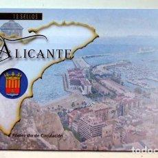 Sellos: FILATELIA SOBRE PRIMER DIA ALICANTE. Lote 149874650