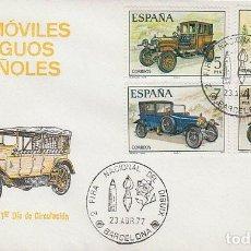 Sellos: AÑO 1977, FERIA NACIONAL DEL DIBUJO, SOBRE DEL SFC, ES PRIMER DIA SERIE COMPLETA AUTOMOVILES ANTIG. Lote 150113770