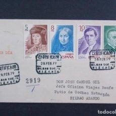 Sellos: PERSONAJES ESPAÑOLES 1979 - COMPLETA EDIFIL 2512/15 - EN SOBRE PRIMER DIA CIRCULADO ..A1327. Lote 150662498