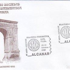 Sellos: ARCO DE BARA Vº ANIVERSARIO SOCIEDAD FILATELICA, ALCANAR (TARRAGONA) 1992. MATASELLOS EN RARO SOBRE.. Lote 150674330
