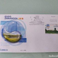 Sellos: EXPO ZARAGOZA PRIMER DÍA DE CIRCULACIÓN.. Lote 150820994