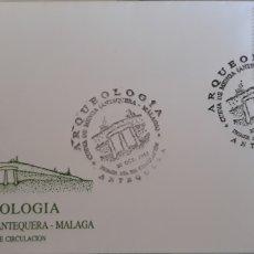 Sellos: SOBRE ARQUEOLOGÍA CUEVA DE MENGANO ANTEQUERA MALAGA 1995. Lote 151078842