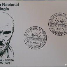 Sellos: SOBRE IX CONGRESO DE GERONTOLOGÍA BENALMADENA 1976. Lote 151081248