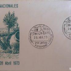 Sellos: SOBRE TEMATICA DE ARTES GRÁFICAS ESTEPONA MALAGA 1973. Lote 151081754