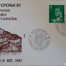 Sellos: SOBRE HISPANO LUSO GIBRALTAREÑA 1987. Lote 151082189