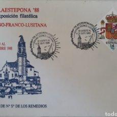 Sellos: SOBRE EXPOSICIÓN FILATÉLICA HISPANO FRANCO LUSITANA 1988. Lote 151084344