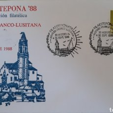 Sellos: SOBRE EXPOSICIÓN FILATÉLICA HISPANO FRANCO LUSITANA 1988. Lote 151085150