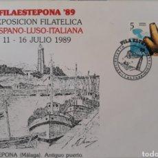 Sellos: SOBRE HISPANO LUSO ITALIANA ESTEPONA MALAGA 1989. Lote 151085957
