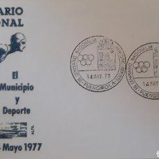 Sellos: SOBRE EL MUNICIPIO Y EL DEPORTE FIENGIROLA MALAGA 1977. Lote 151086412