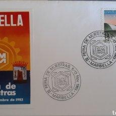 Sellos: SOBRE III FERIA DE MUESTRAS MARBELLA MALAGA 1983. Lote 151092272
