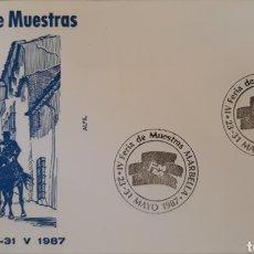 Sellos: SOBRE IV FERIA DE MUESTRAS MARBELLA MALAGA 1987. Lote 151092781