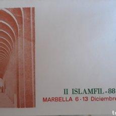 Sellos: SOBRE II ISLAMFIL MARBELLA MALAGA 1988. Lote 151098937