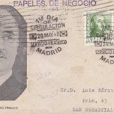 Sellos: GENERAL FRANCO 1948 (EDIFIL 1021 DOS SELLOS) EN RARO SPD CIRCULADO NUMERO 1 DEL SERVICIO FILATELICO. Lote 151256518
