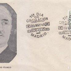 Sellos: GENERAL FRANCO 1948 (EDIFIL 1021) EN RARO SOBRE PRIMER DIA NUMERO 1 DEL SERVICIO FILATELICO.. Lote 151257698