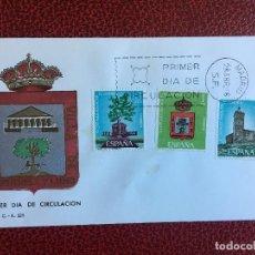Sellos: SOBRE PRIMER DIA CIRCULACION , GUERNICA Y LUNO, VIZCAYA, AÑO 1966. Lote 151378126