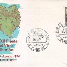 Sellos: VINO ALBARIÑO XXII FIESTA, CAMBADOS (PONTEVEDRA) 1974. RARO MATASELLOS EN SOBRE DE ALFIL.. Lote 151521810