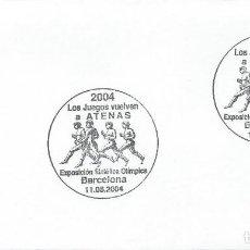 Sellos: 2004. BARCELONA. MATASELLOS/POSTMARK. JUEGOS OLÍMPICOS DE ATENAS. OLYMPICS. DEPORTES/SPORTS.. Lote 151528454