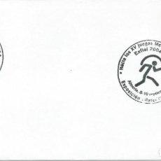 Sellos: 2004. ALMERÍA. MATASELLOS/POSTMARK. JUEGOS MEDITERRÁNEOS. MEDITERRANEAN GAMES. DEPORTES/SPORTS.. Lote 151528794