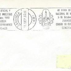 Sellos: 1980. ZARAGOZA. RODILLO/SLOGAN. FERIA OFICIAL DE MUESTRAS. TRADE FAIR.. Lote 151530518