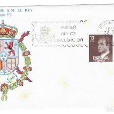 Sellos: SOBRE SPD (BARCELONA 1981), PRIMER DÍA DE CIRCULACIÓN: SERIE BÁSICA DE S.M. EL REY (GRUPO 5º). Lote 151696306