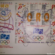 Selos: SOBRE DEPORTES OLÍMPICOS DE ORO MADRID 1994. Lote 151813174