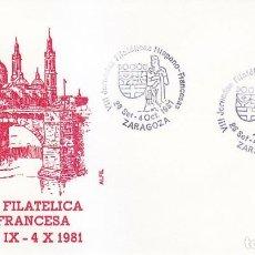 Sellos: VIII JORNADAS FILATELICAS HISPANO-FRANCESAS, ZARAGOZA 1981. MATASELLOS EN SOBRE DE ALFIL EL PILAR.. Lote 151982134