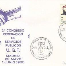 Sellos: SINDICATO UGT SERVICIOS PUBLICOS 2º CONGRESO, MADRID 1986. RARO MATASELLOS EN SOBRE DE ALFIL.. Lote 151983390