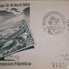 Sellos: SOBRE III EXPOSICIÓN FILATELICA MÁLAGA 1952. Lote 151989528