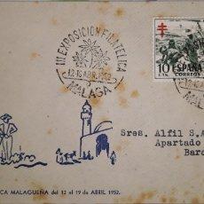 Sellos: SOBRE III EXPOSICIÓN FILATELICA MALAGUEÑA 1952. Lote 151989936