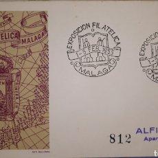Sellos: SOBRE IV EXPOSICIÓN FILATÉLICA MALAGA 1953. Lote 151990381