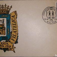 Sellos: SOBRE X EXPOSICIÓN FILATÉLICA MALAGA 1961. Lote 151992062