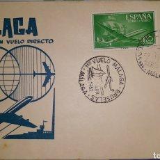 Sellos: SOBRE INAUGURACIÓN VUELO DIRECTO MALAGA BRUSELAS 1962. Lote 151992397