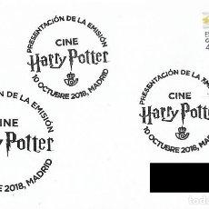 Sellos: ESPAÑA. MATASELLOS ESPECIAL DE PRESENTACION. HARRY POTTER. 2018. Lote 152004990
