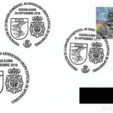 Sellos: ESPAÑA. MATASELLOS ESPECIAL DE PRESENTACION. 40 ANIVERSARIO GRUPO ESPECIAL OPERACIONES. GEO. POLICIA. Lote 152005478