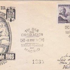 Sellos: SAN JUAN DE DIOS IV CENTENARIO 1950 (EDIFIL 1070) EN SOBRE PRIMER DIA CIRCULADO SERVICIO FILATELICO.. Lote 152006810