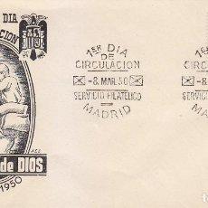 Sellos: SAN JUAN DE DIOS IV CENTENARIO 1950 (EDIFIL 1070) SOBRE PRIMER DIA SIN CIRCULAR SERVICIO FILATELICO.. Lote 152007110
