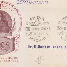 Sellos: SAN JUAN DE DIOS IV CENTENARIO 1950 (EDIFIL 1070) EN SOBRE PRIMER DIA ILUSTRADO CIRCULADO A TANGER. . Lote 152007546