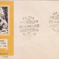 Sellos: SAN JUAN DE DIOS IV CENTENARIO 1950 (EDIFIL 1070) EN SOBRE PRIMER DIA CON BONITA Y RARA ILUSTRACION.. Lote 152007846