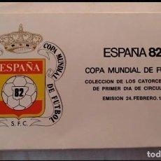 Sellos: 14 SOBRES DE 1ER DIA DE CIRCULACION. ESPAÑA'82. Lote 152174742