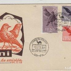 Selos: IFNI , 1960 ED 163,165,166 . SERIE BÁSICA . SOBRE PRIMER DIA S.F.C. . AVES . Lote 152457818