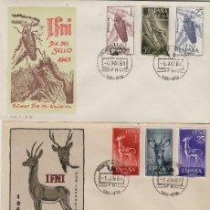 Sellos: IFNI , 1964 , AÑO COMPLETO EN SOBRES - SOBRE PRIMER DIA S.F.C. . Lote 152460110