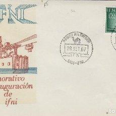 Sellos: IFNI , 1967 , ED 229 , INSTALACIONAES PORTUARIAS - SOBRE PRIMER DIA S.F.C.. Lote 152460982