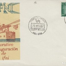 Sellos: IFNI , 1967 , ED 229 , INSTALACIONAES PORTUARIAS - SOBRE PRIMER DIA S.F.C.. Lote 152461006