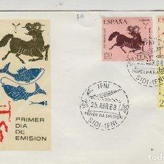Sellos: IFNI , 1968 , ED 233/5 PRO INFANCIA . - SOBRE PRIMER DIA S.F.C. . . Lote 152461734